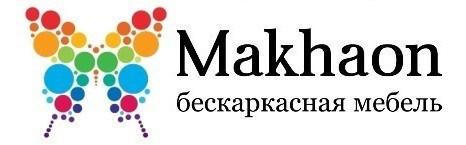 Махаон (Makhaon)