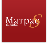 Матрас-S (matras-s)