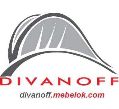 Диванофф (divanoff)